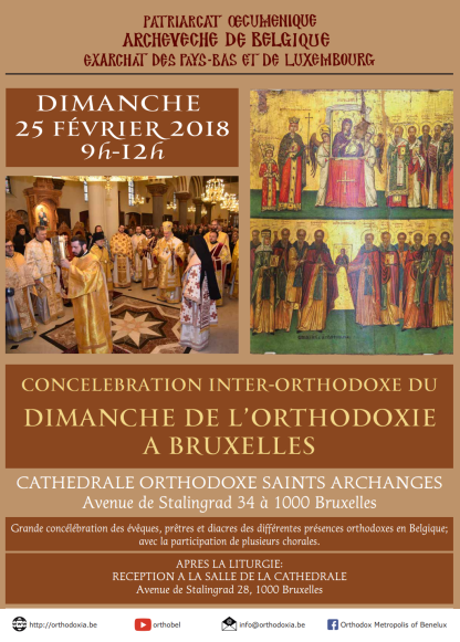 Dimanche de l'orthodoxie 25-2-2018